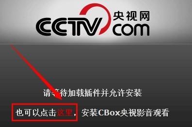 如何cctv5在线直播高清?_360问答