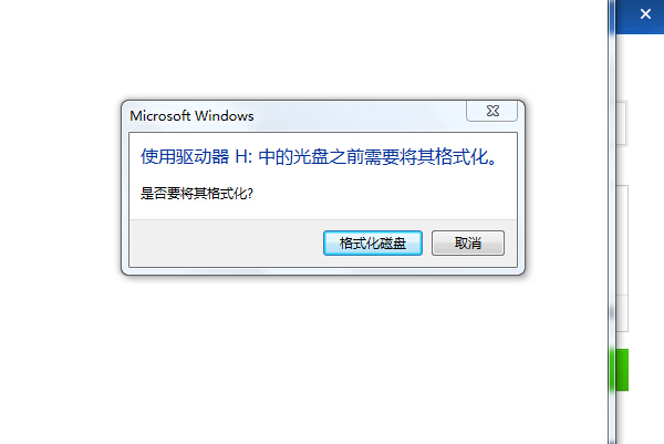 u盘无法格式化【相关词_ 利用windows修复u盘】
