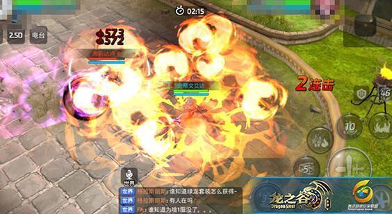 解析王者荣耀火舞技能攻略 PK王者手尖跳动的火球