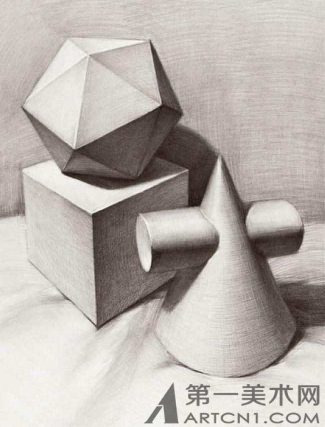 石膏几何体圆球素描步骤图