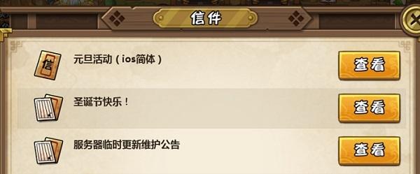 元旦活动(ios简体).jpg