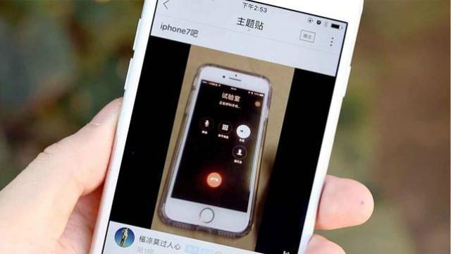 iPhone 这个漏洞,你遇过到吗?好神奇