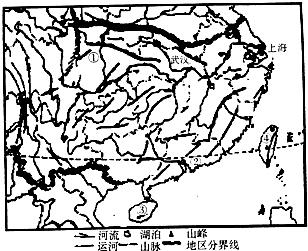 读我国 南方地区 地形 图 ,回答. 1 图中数字所在
