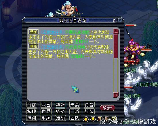 梦幻西游:爆出一件160破血双蓝男头,爆炸属性,堪称物理系梦想