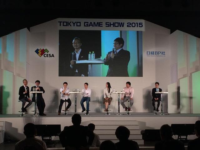 三分钟看完TGS亚洲峰会精华:中国对IP处理还不够好