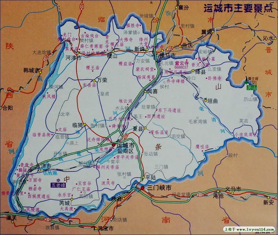 即盐湖区,绛县,夏县,新绛县,稷山县,芮城县,临猗县,万荣县,闻喜县