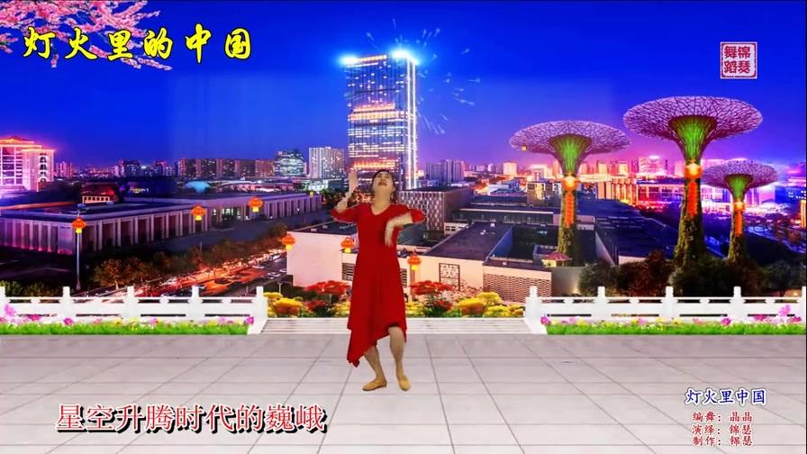 献礼建党百年抒情形体舞《灯火里的中国》初心换回了百年承诺