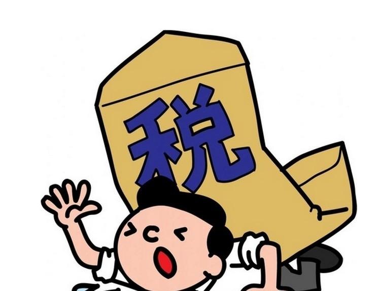 2016年淄博二套房屋契税征收标准,二套房契税新政策热点解读