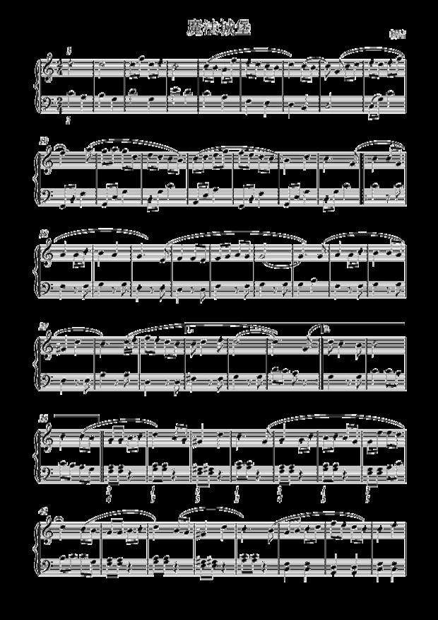 魔法城堡 钢琴谱