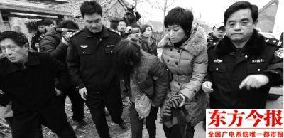 【转】北京时间     老汉囚禁奸淫女子达两年 解救时人已失语 - 妙康居士 - 妙康居士~晴樵雪读的博客