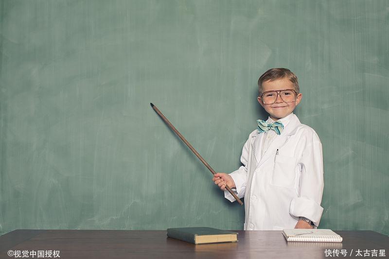 教师资格证面试全部流程,一波带走!