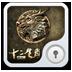 十二生肖-360锁屏主题