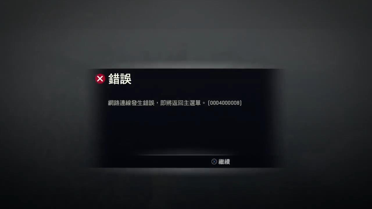 《荣耀战魂》正式版评测 (31).jpg
