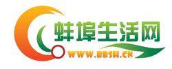 生活资讯_蚌埠生活网