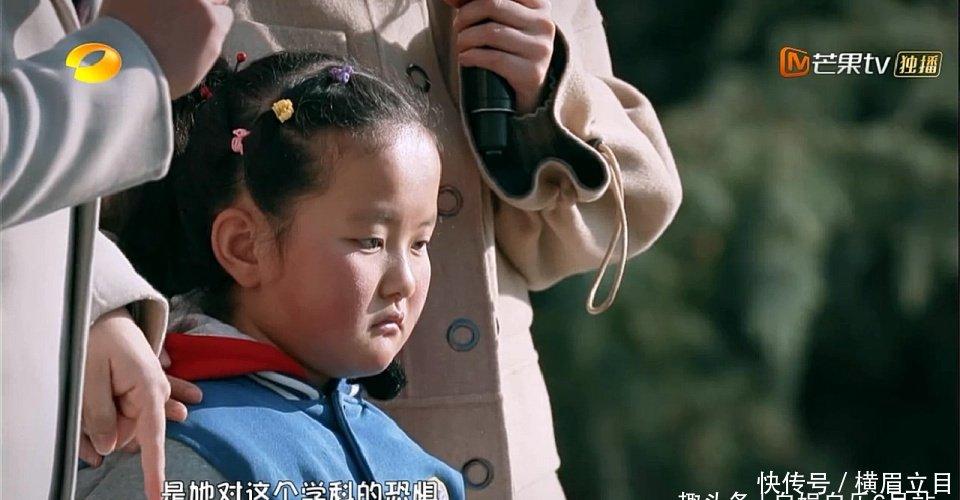 女生说:少年无法体罚解释,女孩教育却让人遭受开头妈妈名b英文图片
