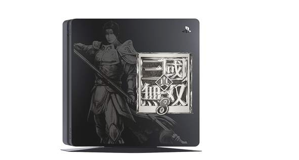 《真三国无双8》将推赵云限定版PS4 与游戏同步发售
