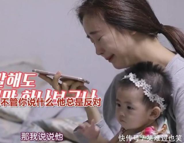 母子恋再起波澜陈华让大18岁的妻子改嫁有钱人,咸素媛崩溃痛哭