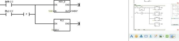 求高手指点 plc控制步进电机的正反加减程序 下载运行