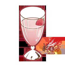 草莓奶昔.png