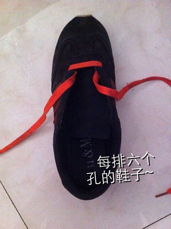 exo鞋带系法,急!各位亲