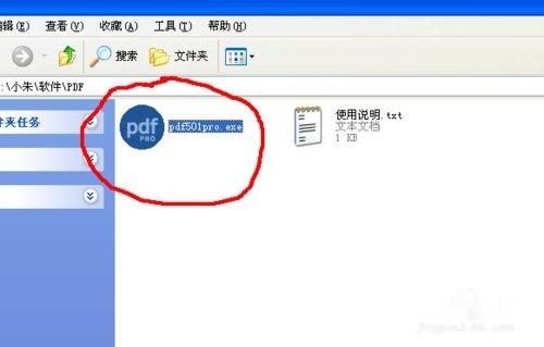 cad虚拟pdf设置打印机望中cad版工具手机v工具图片