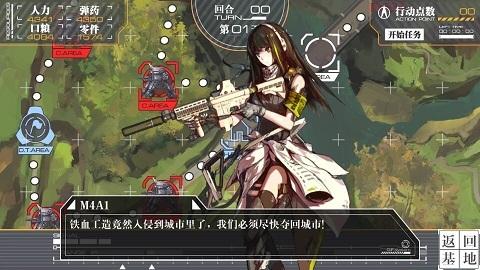《少女前线》内测版本八大蛋疼结局1.jpg