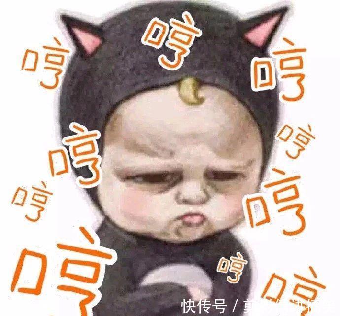 搞笑宝宝:后果笔画大全简图片表情包亲亲生气了,表情很a赶紧,还不赶紧过图片