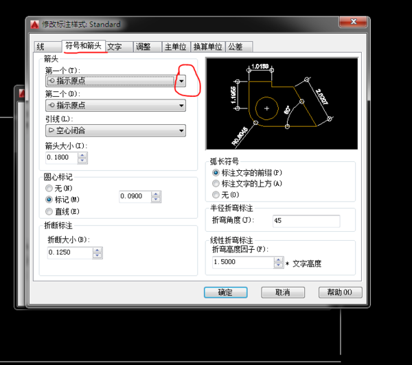 我的CAD图层黑色打印之后标注上出现cad底名字以改过为如何图片