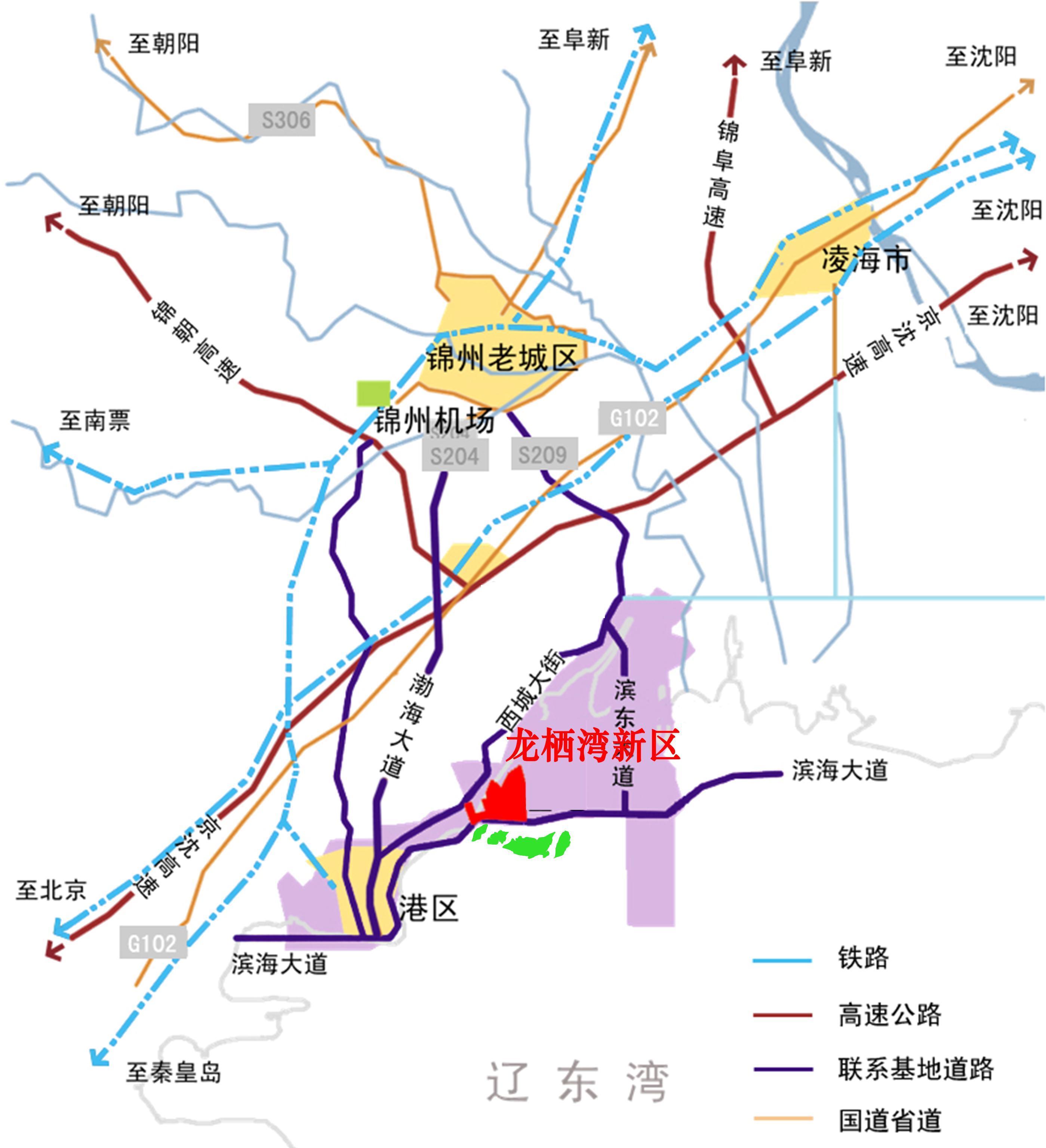 天津到锦州高铁