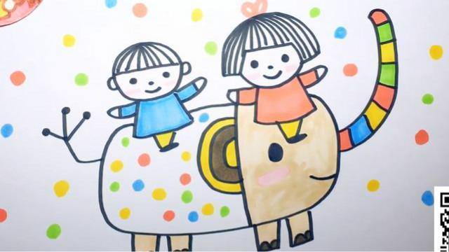 可乐姐姐学画画-小人骑大象