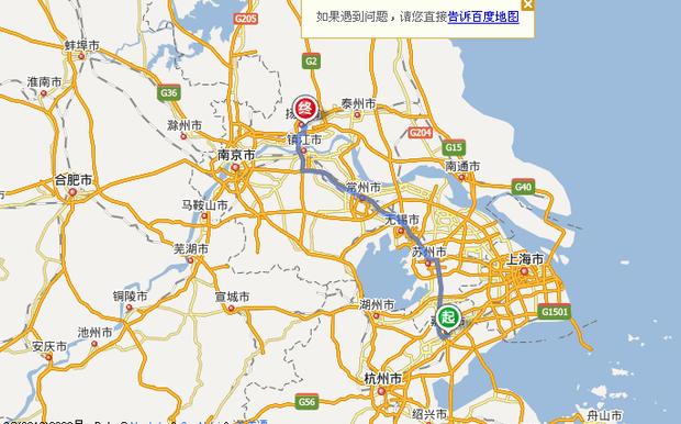 嘉兴到扬州长春路28号高速怎么走
