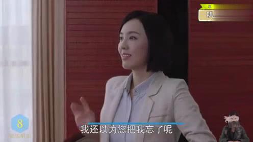电视剧执行利剑, 首播引关注, 吕佳容尽显飒爽英姿!
