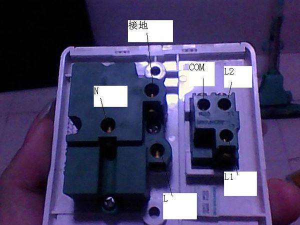 鸿雁一开五孔插座,后面六个接线柱,插座后是l,n,接地,开关后是com,l1