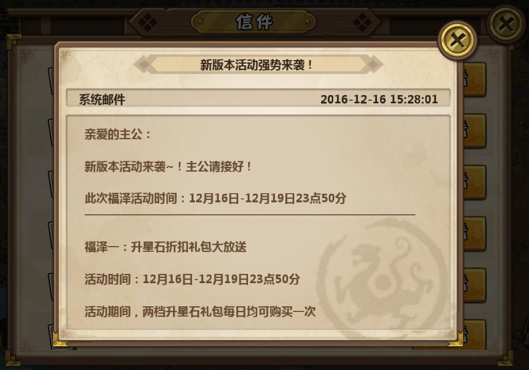 新版本活动01.png