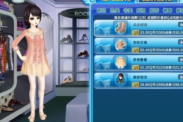qq炫舞女生衣服搭配要粉色的要带图