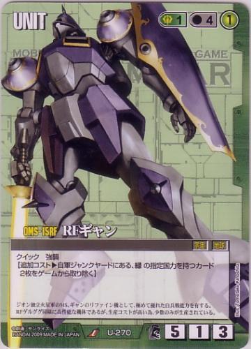 OMS-15RFRF强人
