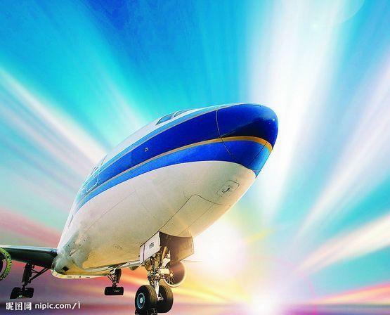 成都飞机工业公司