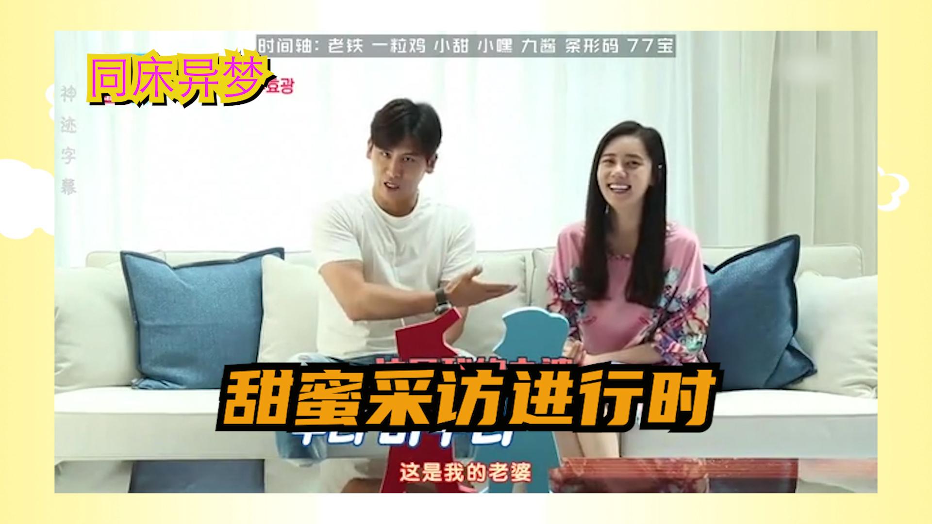 同床异梦:韩国女星表白丈夫,直言是以结婚为目的。