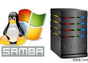 【漏洞分析】Samba远程代码执行漏洞(CVE-2017-7494)-SambaCry分析报告