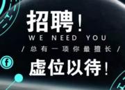 【上海招聘】携程招聘安全工程师(期权奖励)