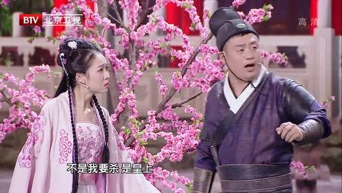 《跨界喜剧王3》小刀侍卫宋晓峰意外恋爱 海一天无奈一旁当灯泡