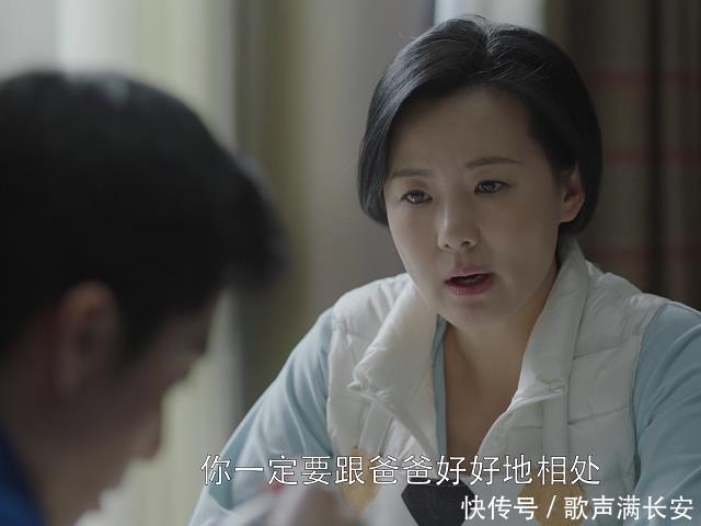 小欢喜杨杨妈做了三件事引季区长怀疑,英子磊儿成绩直线下降