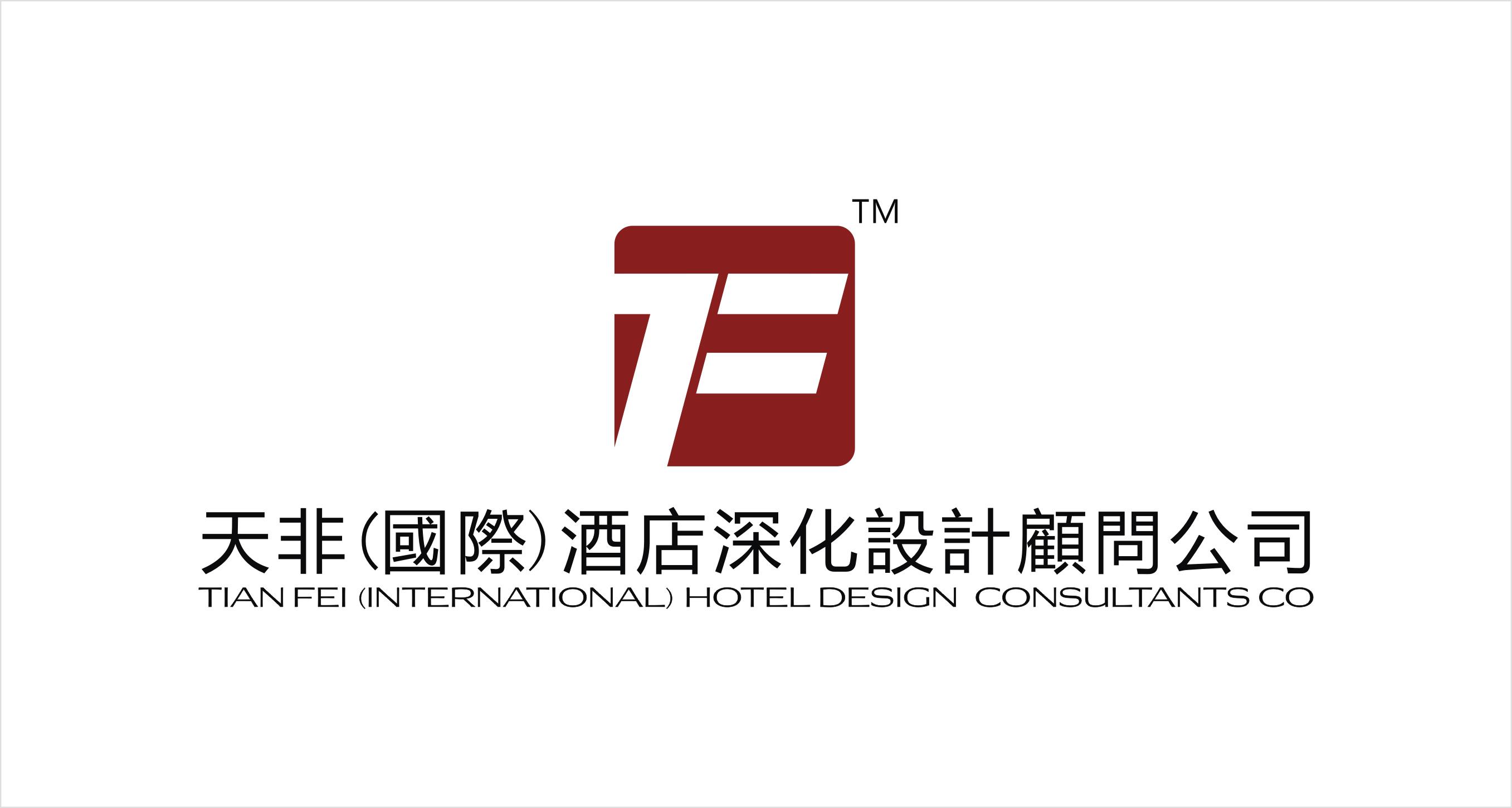 多个logo平面版式设计