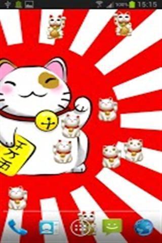 招财猫动态壁纸