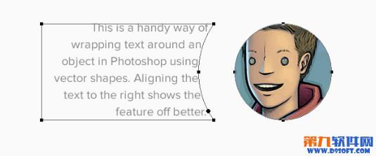 Photoshop小技巧 PS文字功能使用窍门