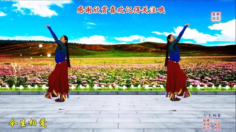 泽尔丹、扎西措醉人情歌优美藏族舞《今生相爱》花开不败太好听了