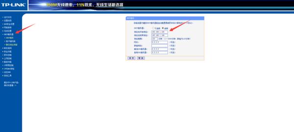 怎样找路由器的地址池开始地址和结束地址
