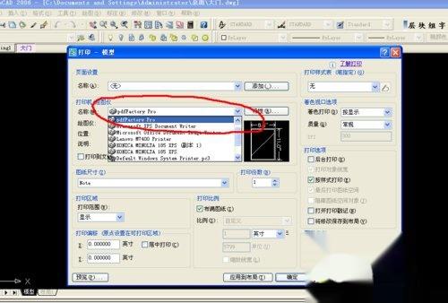 cad设置pdf虚拟打印机cad电气块图片