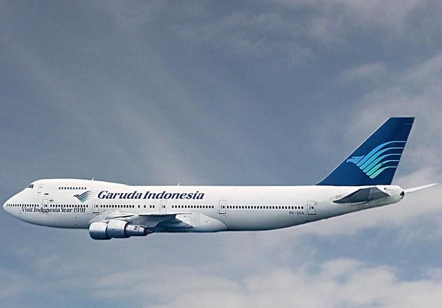 加鲁达印尼航空公司