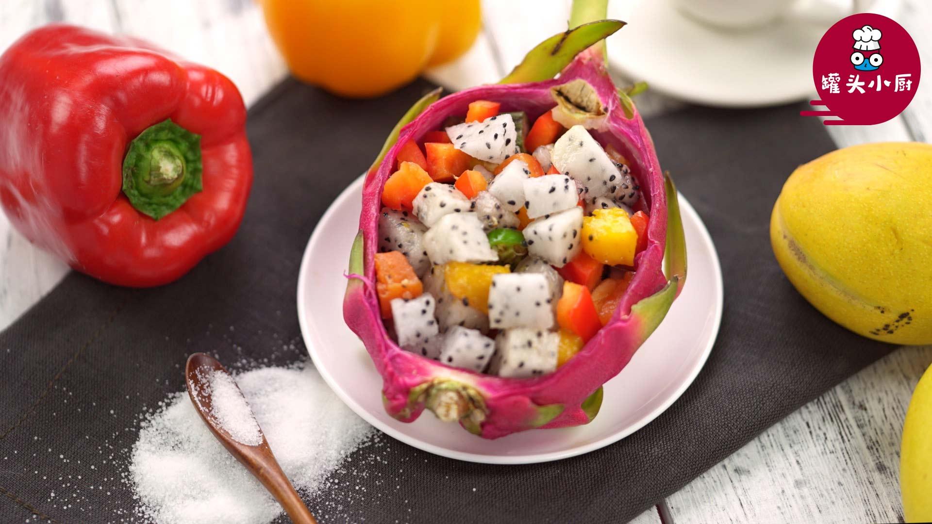 龙凤呈祥蔬果汇,创意减肥搭配
